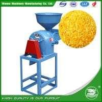 Wanma0012 corn milling machine feed small crushers  Manufacturer