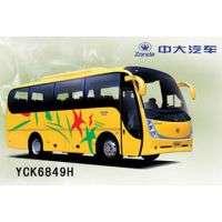 Mediumsize passenger bus yck6849h Manufacturer