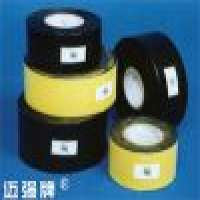 Perforated Tape and PE anticorrosive adhesive tape pipe Manufacturer