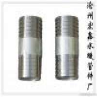 Carbon hose nipples 128 Manufacturer