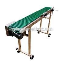 Plast Link portable belt conveyor  Manufacturer
