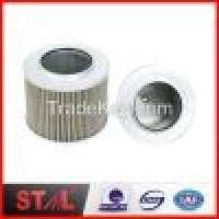 203605625 HF28925 4210224 HITACHI Hydraulic Filter Manufacturer