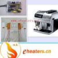 ptc heaters coffee machine and Portable Lunch Box Manufacturer