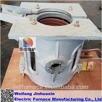 electric induction furnace 500kg aluminum scrap melting furnace
