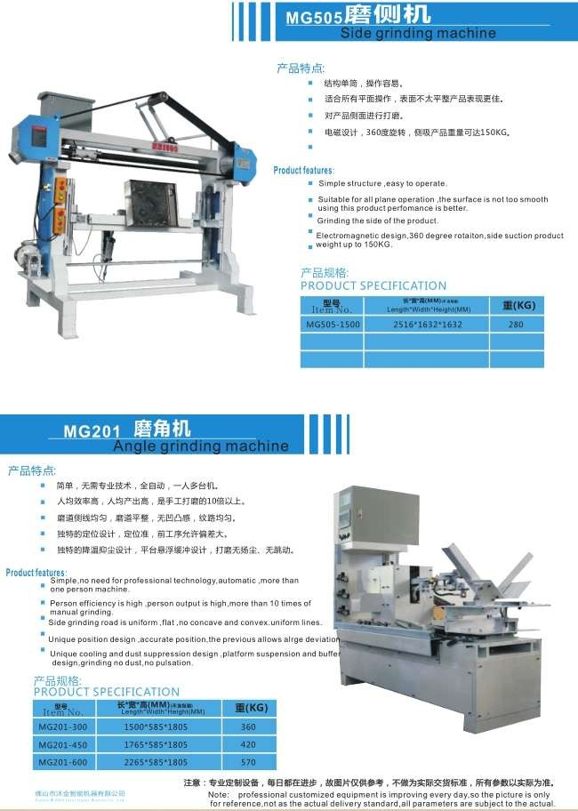 Side grinding and angle grinding machine