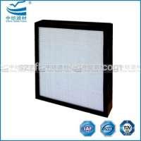 High efficiency HVAC hepa air filters h14