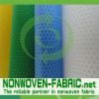 Non woven fabric agriculturer Manufacturer