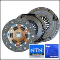 Clutch plate and cover for cars Manufacturer