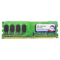DDR2 4GB 800MHz Manufacturer