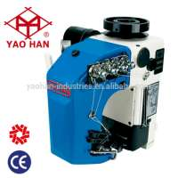 YaoHan F920A high speed automatic bag sewing machine rice feed suger and tea