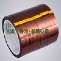 Antistatic Polyimide Tape Manufacturer
