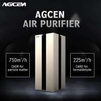 Agcen Hepa air purifier with carbon filter T02 Manufacturer