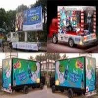 Mobile van Manufacturer