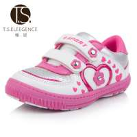 well kids sport shoes Manufacturer