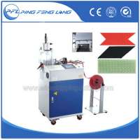 PFL290 Stitched fabric tape cutting machineultrasonic cutter