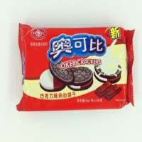 Delicious and healthy Chocolate Sandwich Cracker OKEB Manufacturer