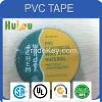 pvc insulation tape Manufacturer