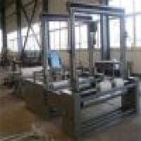 Gauze slitting and rolling machine Manufacturer