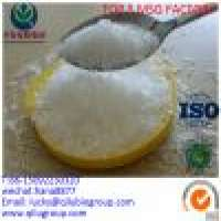 99 monosodium glutamate MSG Qilu Group Manufacturer
