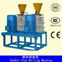 Rubber fine milling machine tmachineyre shredder  Manufacturer