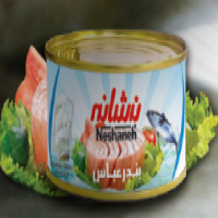 Neshaneh canned tuna Manufacturer