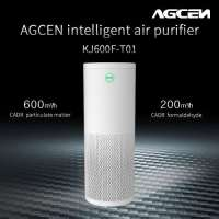 Agcen air purifier room air cleaner with hepa filter T01 Manufacturer