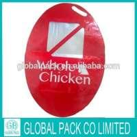 Customized frozen whole chicken aluminum foil bag