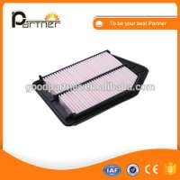 Air Filter Cleaner Element Assembly