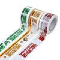 Customized Printed Packaging Tapes in  Manufacturer