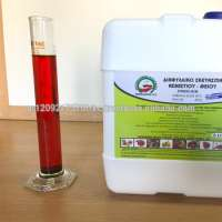 Lime Sulfur Pesticide Fertilizer Biological Agriculture