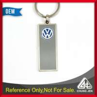 Gift Car Key Chain Company Branding Manufacturer