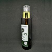 Moroccan Argan Oil Cosmexpress Manufacturer