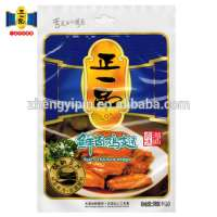Zhengyipin Cooked Food Chicken wings Manufacturer