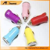 mini mobile car usb charger Manufacturer
