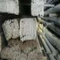Rectangular & Square Bars Manufacturer