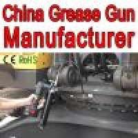BatteryPowered Grease Gun Manufacturer