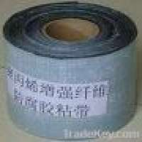 Fiber anticorrosive tape Manufacturer
