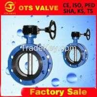 wafer Butterfly valve Manufacturer