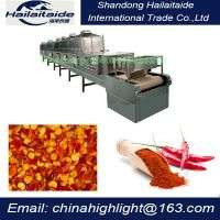 Microwave drying and sterilization equipment spicesfood additives Manufacturer