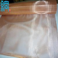 PHOSPHOR BRONZE WIRE MESH (WIRE CLOTH)/BRONZE WIRE MESH/PHOSPHOR BRONZE WIRE SCREEN Manufacturer