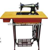 usha household sewing machine