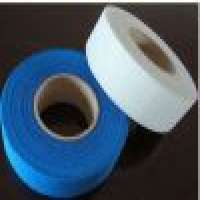 Gummed Tapes and Fiberglass Drywall Joint Tape Manufacturer