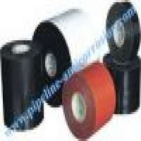 Name Tapes and Polyethylene Cold Applied Tapeinner tapeouter tapejoint tape Manufacturer