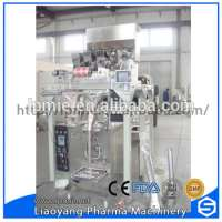 automatic pet food cat food dog food weighing Packing Machine Manufacturer