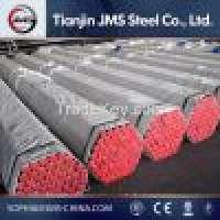 API pipe oil gas fieldoil tube Manufacturer