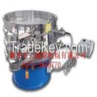 Fine Powder Ultrasonic Vibrating Screen Machine Manufacturer