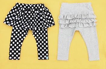 316272e17 Cute baby boy names ruffle pants girls grey stretchy cotton capris autumn