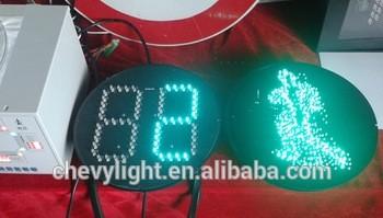 LED pedestrian lights