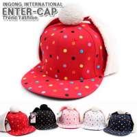 warm snapback cap  Manufacturer