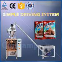 Vertical Weighing Automatic Spice Powder Packing Machine Manufacturer